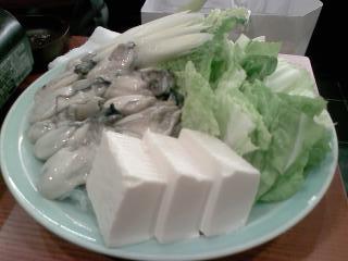 いよいよ、お鍋の季節です。_d0091909_1044517.jpg