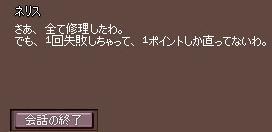 f0048418_10531396.jpg