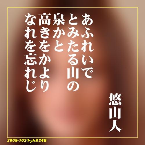f0188432_20585097.jpg