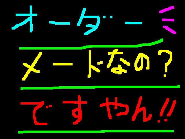 f0056935_19435469.jpg