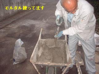 リフォーム工事14.5日め_f0031037_20554342.jpg