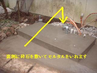 リフォーム工事14.5日め_f0031037_20555641.jpg
