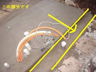 リフォーム工事14.5日め_f0031037_2056838.jpg