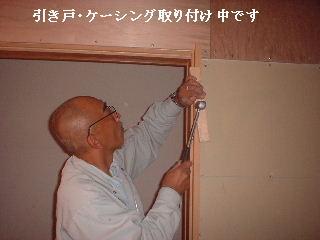 リフォーム工事14.5日め_f0031037_20572219.jpg