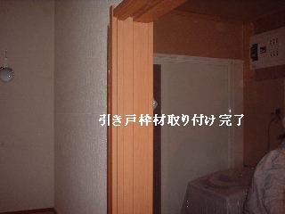 リフォーム工事14.5日め_f0031037_20573386.jpg