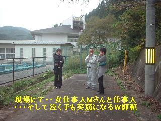 リフォーム工事14.5日め_f0031037_2183733.jpg