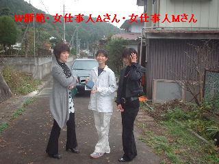 リフォーム工事14.5日め_f0031037_2193681.jpg