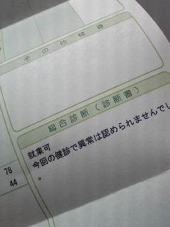 f0086051_2392394.jpg