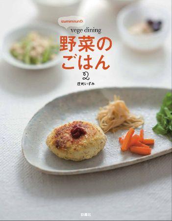 チーズ風味のふわふわケーキ_e0110659_10351851.jpg