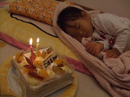 はるちん、2歳になりました☆_b0110666_14281419.jpg