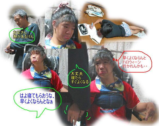 f0082367_1516140.jpg
