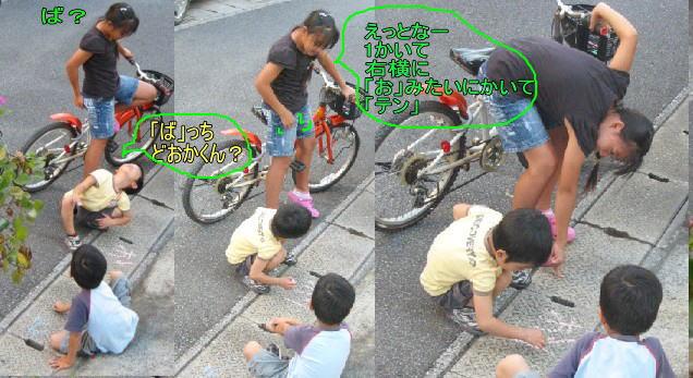 f0082367_152893.jpg