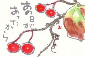 色づく秋_a0108476_22382842.jpg