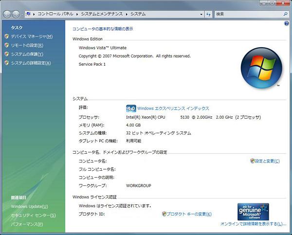Service Pack 1_c0030685_018152.jpg
