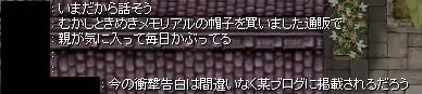 f0024889_01166.jpg