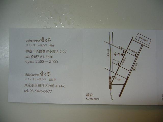 b0032593_20274435.jpg