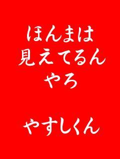b0137399_205881.jpg