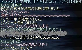 a0060002_1445113.jpg