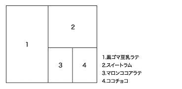 f0141308_18254559.jpg