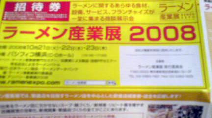 b0064413_025587.jpg