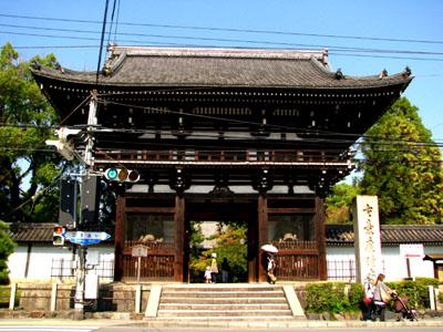 広隆寺-国宝第一号_e0048413_21421319.jpg