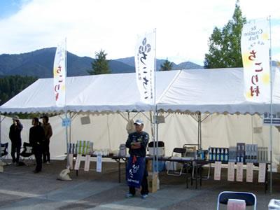 馬籠宿でMt.ENAロックフェスティバルにちこり村_d0063218_2214726.jpg