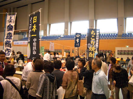 ふるさとじまん祭にちこり村_d0063218_22404857.jpg