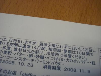 b0087822_915760.jpg