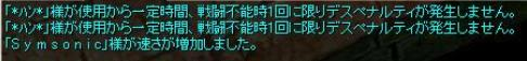 e0122127_13242174.jpg