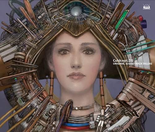 「カルドセプト®DS」オリジナル・サウンドトラックDELUXE、10月24日発売!_e0025035_1739728.jpg