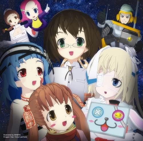 OVA「星の海のアムリ」オリジナルサウンドトラック『みんなでやっちゃおうよ!』発売中!!_e0025035_1863329.jpg