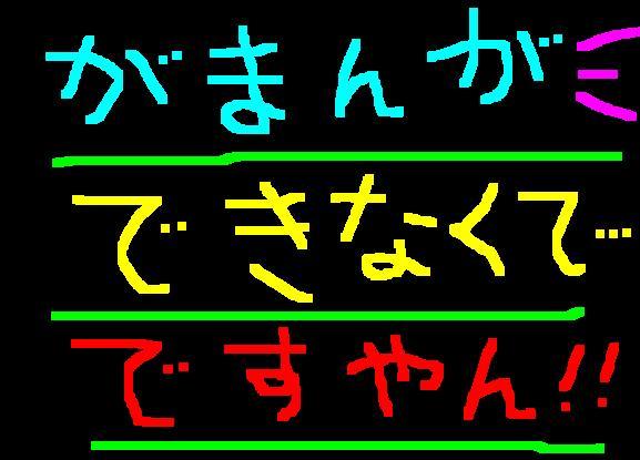 f0056935_184161.jpg