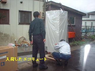 リフォーム工事15.5日_f0031037_21224115.jpg