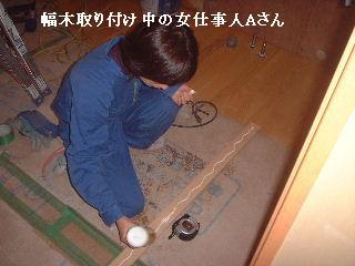 リフォーム工事15.5日_f0031037_21252187.jpg
