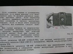 c0153740_176949.jpg