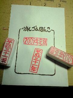 f0128146_16235893.jpg