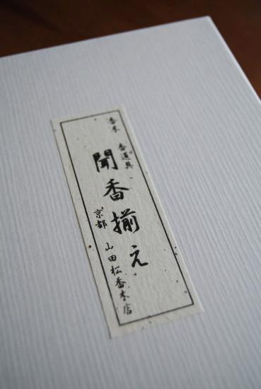 e0055249_1934882.jpg