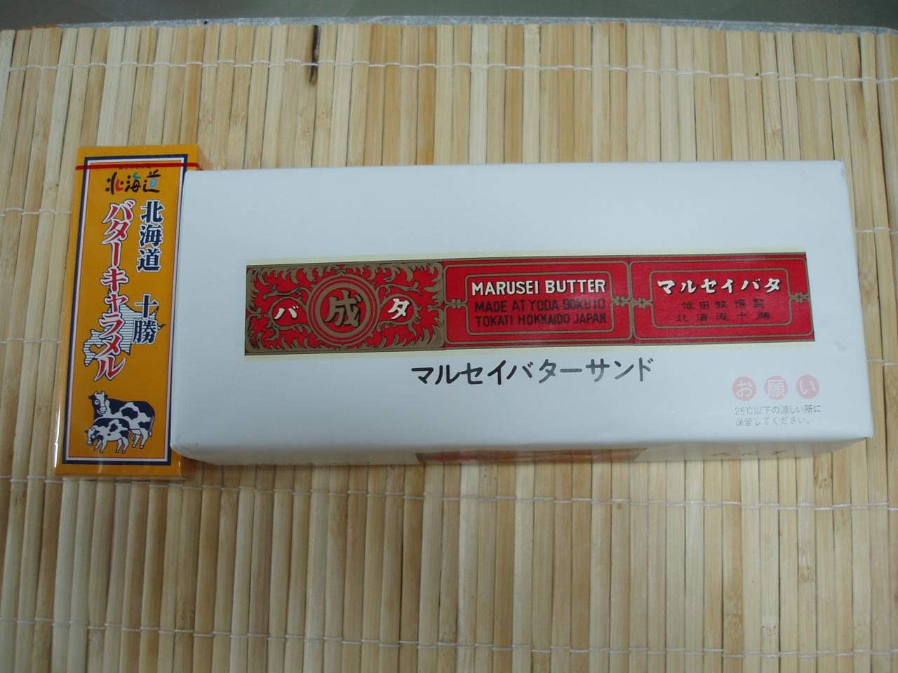 北海道物産展に行ってきました♪_b0137453_1539133.jpg