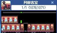 b0111560_18525965.jpg