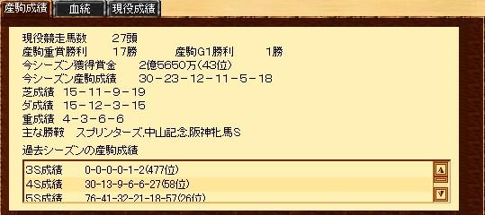 b0147360_23242529.jpg