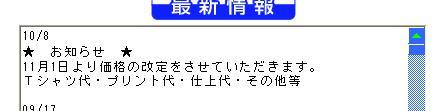 f0006861_091542.jpg