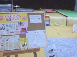 叱るタイミング☆ほめるコツ in 船橋市健伸幼稚園♪_b0108363_1657770.jpg