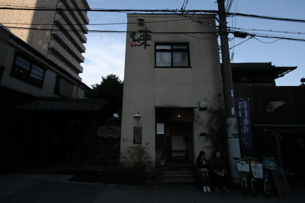 空堀商店街界隈 オフ会 6_f0021869_2251560.jpg