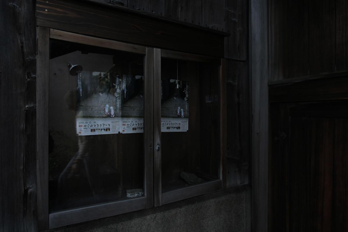 空堀商店街界隈 オフ会 6_f0021869_226649.jpg