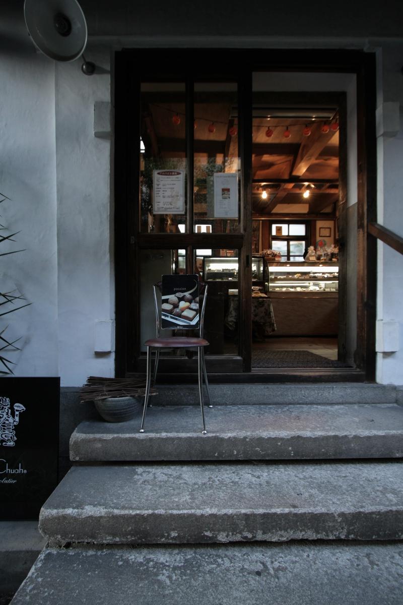 空堀商店街界隈 オフ会 6_f0021869_2275231.jpg