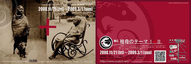 b0052471_20124646.jpg