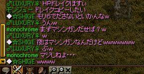 f0122080_17511044.jpg