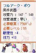 c0135302_7542560.jpg