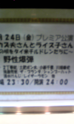 f0101003_12491497.jpg