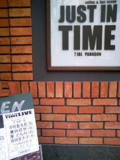 そんな阪神電車が止まりました_f0042307_16502743.jpg